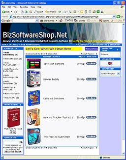 screen_bizsoftshop